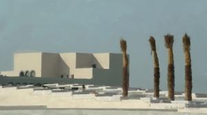 Doha causeway